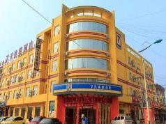7 Days Inn Anyang Hua County Renmin Road Branch, Anyang