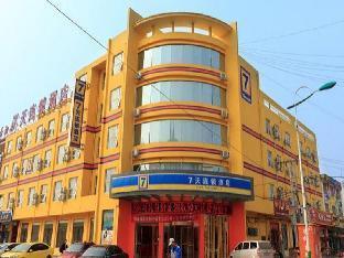 7 Days Inn Anyang Hua County Renmin Road Branch Аньян