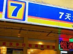 7 Days Inn Wuhan Jianghan Road Subway Pedestrian Street Branch, Wuhan