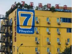 7 Days Inn Chengdu Sports University Branch, Chengdu