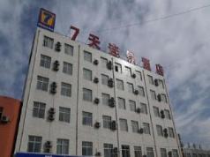 7 Days Inn Shijiazhuang Liangcun Development District, Shijiazhuang