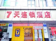 7 Days Inn Shenzhen China World Trade Center Merto Station Branch, Shenzhen