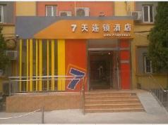 7 Days Inn Beijing Dinghui Temple Wuluju Branch, Beijing
