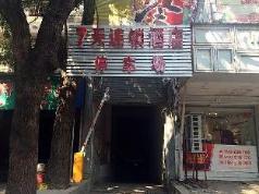 7 Days Inn Shangrao Boyang Jianshen Road Branch, Shangrao