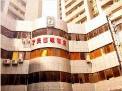 7 Days Inn Shenzhen Conference and Exhibition Centre Branch, Shenzhen