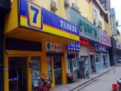 7 Days Inn Wuhan Wuchang Railway Station Eastern Square Branch, Wuhan