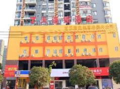 7 Days Inn Chibi Train Station Branch, Xianning