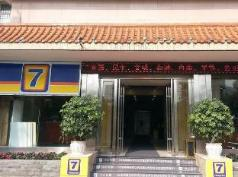7 Days Inn Wuhan Square New Word Branch, Wuhan