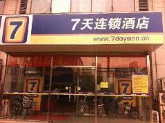 7 Days Inn Beijing Joy City Qingnian Road Branch, Beijing