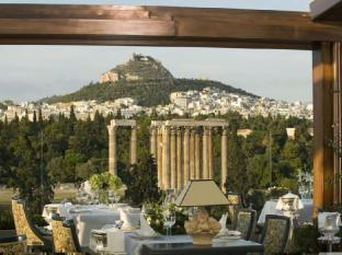 Royal Olympic Hotel Atene - Esterno dell'Hotel