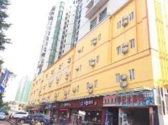 7 Days Inn Shenzhen University Xuefu Road Branch, Shenzhen