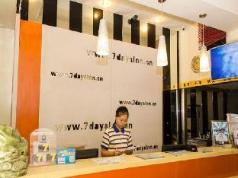 7 Days Inn Hangzhou Westlake Qingchun Road Branch, Hangzhou