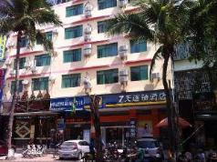 7 Days Inn Sanya Sheng Li Gou Wu Guang Chang Branch, Sanya