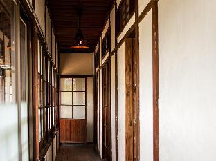 Ise Guest House Tsumugiya image