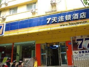 7 Days Inn Zhengzhou Dashiqiao Branch