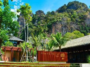 アヴァター ライレイ リゾート Avatar Railay Resort