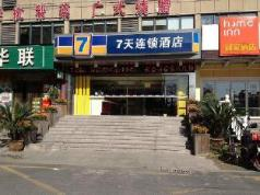 7 Days Inn Hangzhou Xiasha Gaosha Road Subway Station Branch, Hangzhou