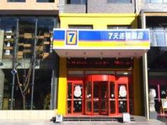 7 Days Inn Linyi Yimeng Road Suhe South Street Food Street Branch, Linyi