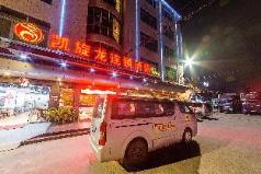 Kaiserdom Hotel Guangzhou Airport Branch, Guangzhou