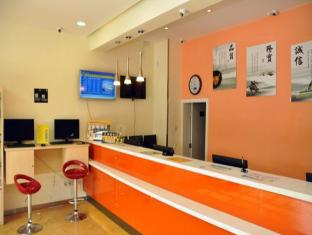 7 Days Inn Beijing Changping Shahe Subway Station of College Town Branch