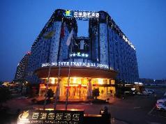 Chengdu Baigang International Hotel, Chengdu