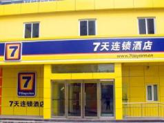 7 Days Inn Sanhe Yanjiao Development Zone Palace East Avenue Branch, Langfang