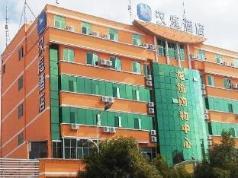 Hanting Hotel Kunming Chenggong Branch, Kunming