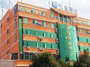 Hanting Hotel Kunming Chenggong Branch