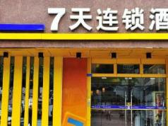 7 Days Hotel Chengdu Tianfu Square Subway Station Branch, Chengdu