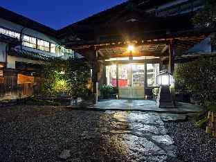 人吉溫泉芳野旅館 image