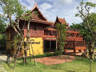 Image of Jongrak Thai Guesthouse