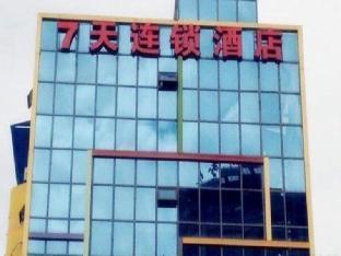 7 Days Inn Guanghan Zhong Yang Xin Cheng Branch