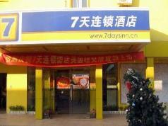 7 Days Inn Huayin Huashanjingqu Branch, Weinan