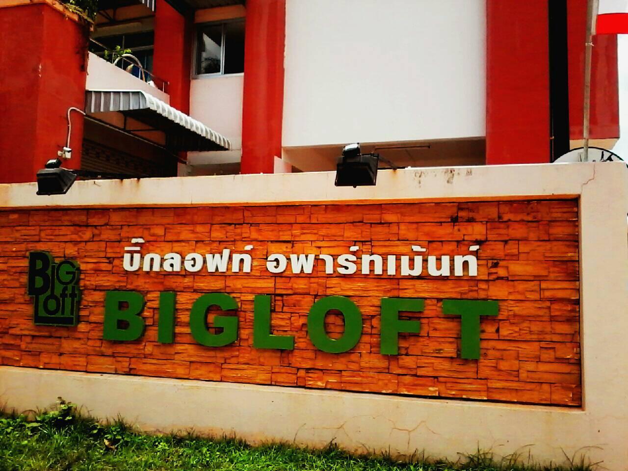 BIGLoft apartment,บิ๊กลอฟท์ อพาร์ตเมนต์