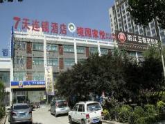 7 Days Inn Anqiu Qingyun Mountaion Branch, Weifang