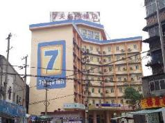 7 Days Inn Xiangyang Railway Station Branch, Xiangyang (Hubei)