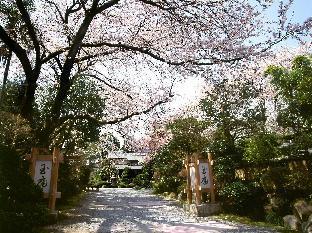 Ryokan Gyokutei image