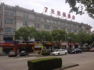 7 Days Inn Shanghai Jinshan City Beach Branch