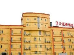 7 Days Inn Chengdu New Exhibition Center Software Park Branch, Chengdu