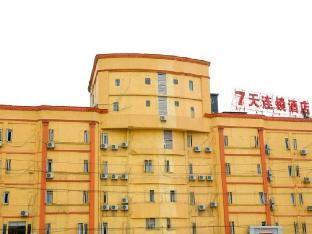 7 Days Inn Chengdu New Exhibition Center Software Park Branch