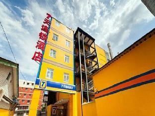 7 Days Inn Hezhou Terminal West Staion Branch