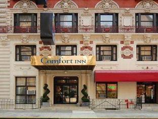 Comfort Inn Chelsea - New York