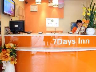 7 Days Inn Kunming Pedestrian Street Branch - Kunming