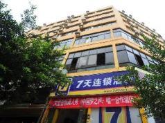 7 Days Inn Kunming Wuhuashan Branch, Kunming