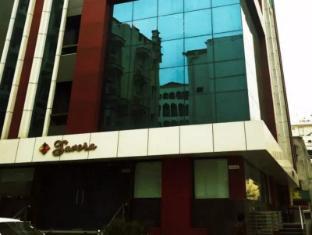 Hotel Savera - Business Luxury Hotel - Patna