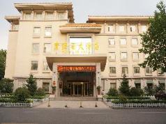 Qingdao Furunge Hotel, Qingdao