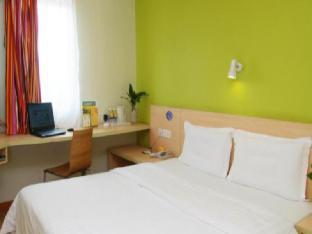 7 Days Inn Yiyang Center Branch