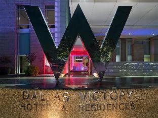 W Dallas Victory PayPal Hotel Dallas (TX)