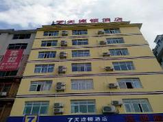 7 Days Inn Xinning Langshan Avenue Western Bus Station, Shaoyang