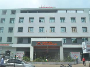 Hotel Polomax - Allahabad